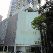 The Lumiere